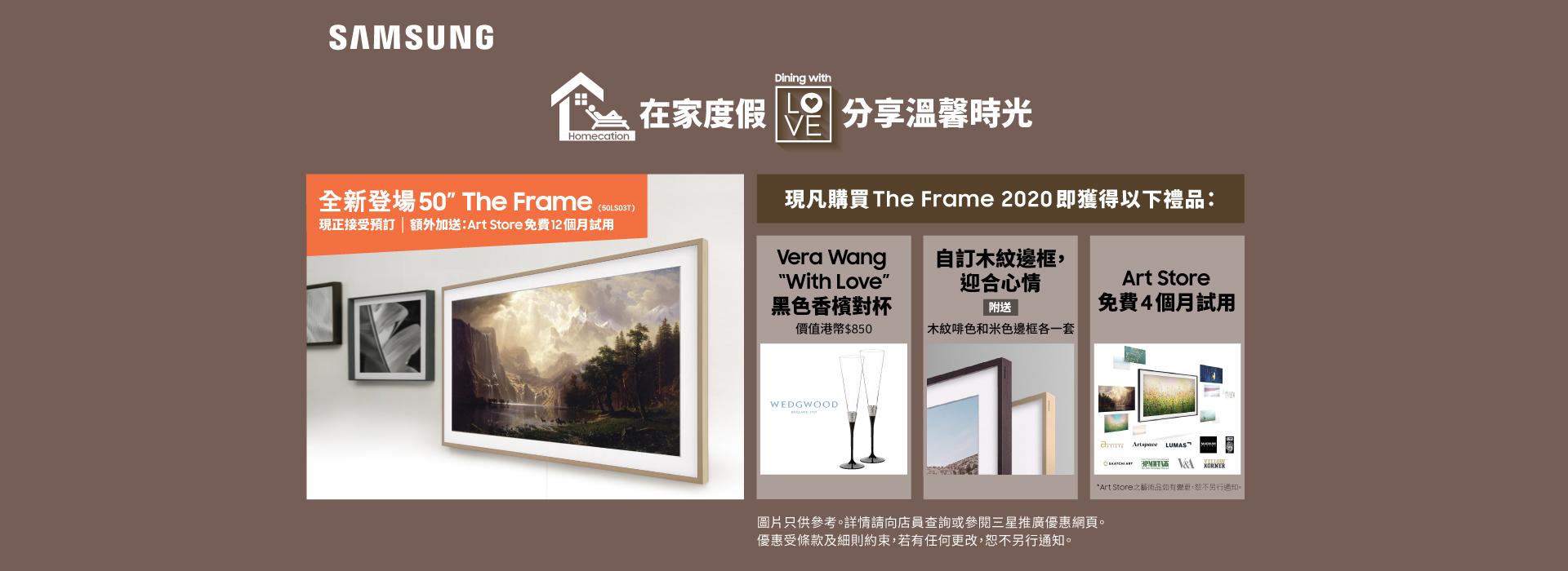 Samsung 50in Frame TV Pre-sales